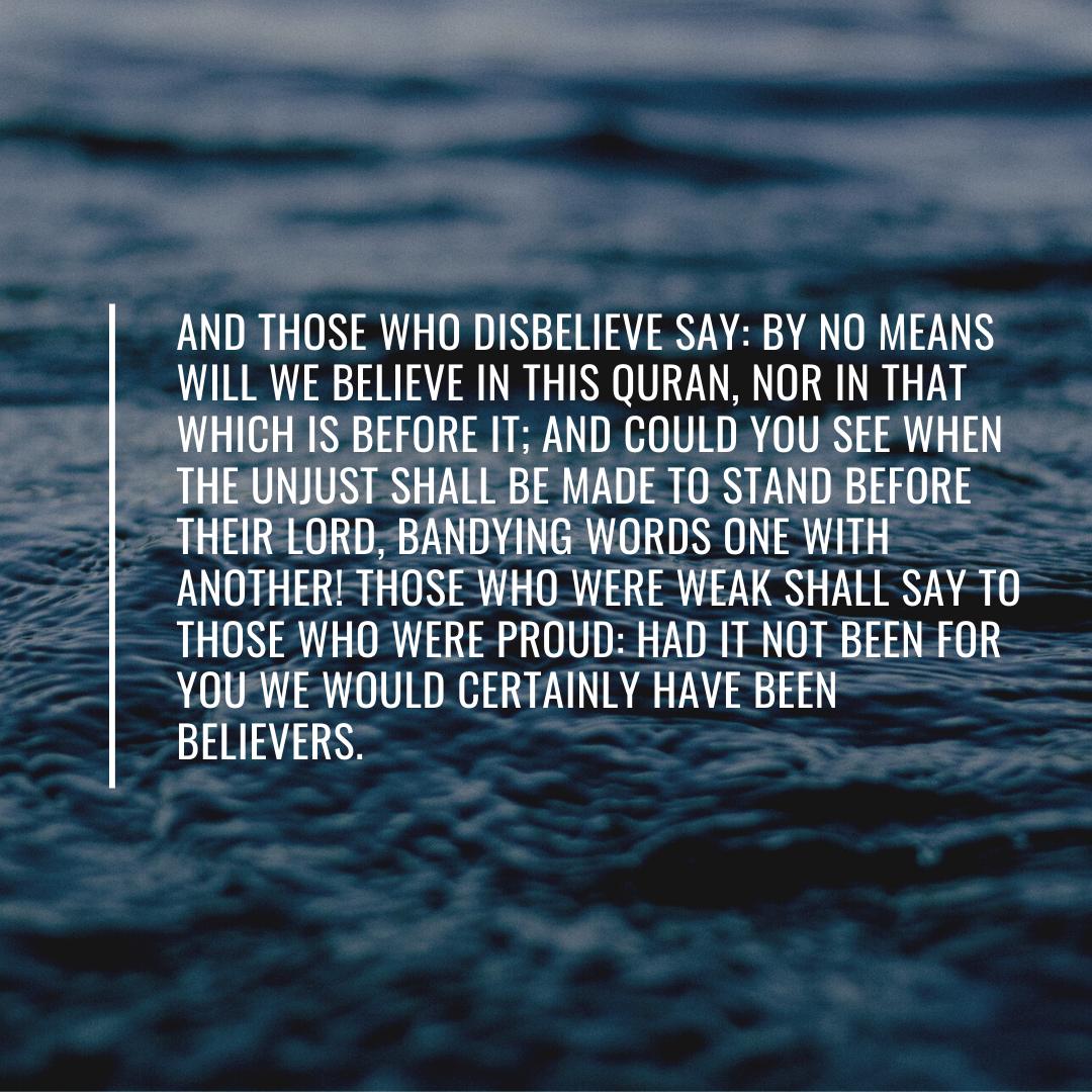 quran 34:31