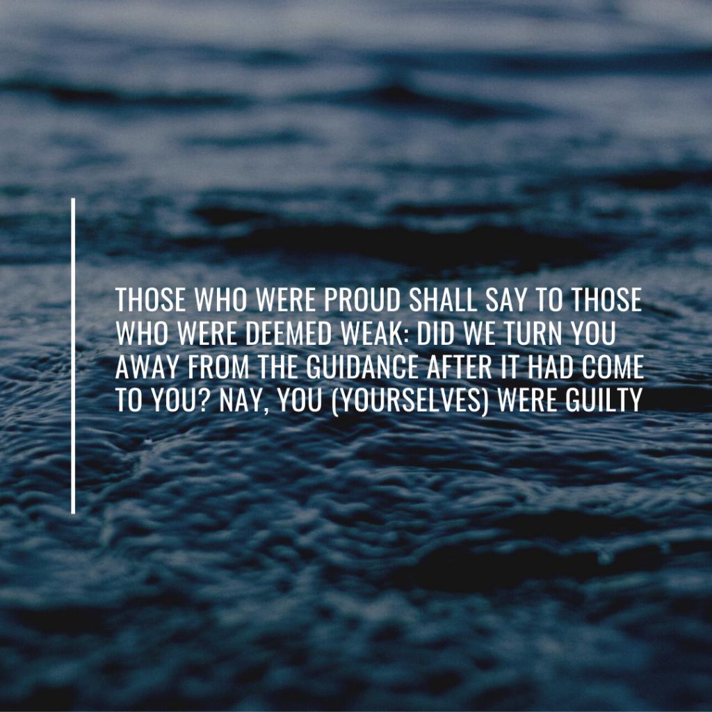 quran 34:32